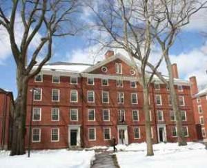 Hollis Hall at Harvard University